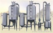 SJN2系列双效节能浓缩器(能回收酒精)