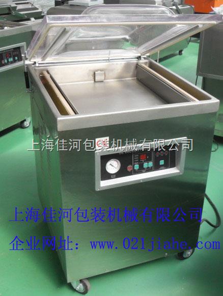 DZQ-400单室真空包装机/豆干香干真空