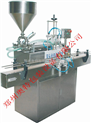 【长期供应】AT-GT-2L 酱料全自动灌装机
