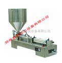【廠家供應】AT-GT 小型定量灌裝機 小型定量液體灌裝機