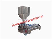 【廠家直銷】AT-2GT 顆粒醬料灌裝機