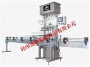 【厂家供应】AT-L8 自动定量灌装机