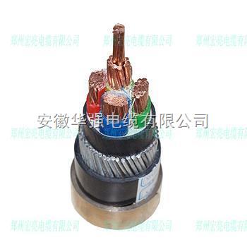 YJV22 3*70+1*35 交联电缆