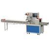HYL-250惠州市枕式包装机厂家