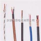 KX-GS-VVP2*2.5补偿导线电缆