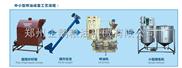 核桃油精炼成套设备厂家-郑州企鹅