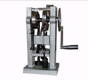 湖北小型壓片機報價 浙江中藥壓片機價格 福建壓片機哪里有賣