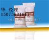耐高温15075631611硅酸盐保温涂料(管道设备窑炉保温用硅酸盐保温浆料、砂浆)