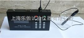 SHLA-512型(便捷式/现场版)氯离子含量测定仪