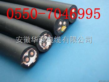 ZA-CKVV90 20*1.5 船用电缆