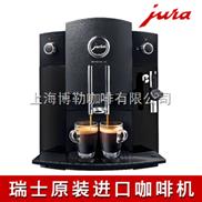 優瑞咖啡機,優瑞全自動咖啡機,瑞士進口咖啡機專賣