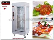 唯利安 YXD-206 恒温 立式旋转电烤炉 烤鸡炉 烤牛肉干机 烤兔机