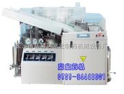 北京安瓿超声波洗瓶机设备