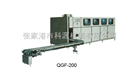 QGF-200QGF-200桶装水饮料生产线