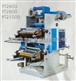 YT600-1000系列柔性凸版印刷机
