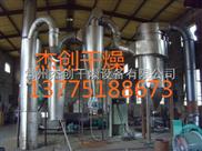 杰创zui新推出豌豆淀粉脉冲气流干燥设备