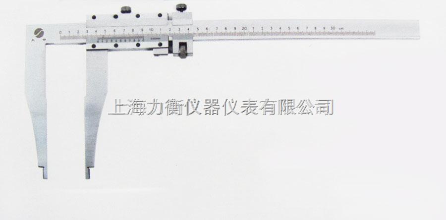 哈尔滨长爪游标卡尺规格600mm*爪长300mm