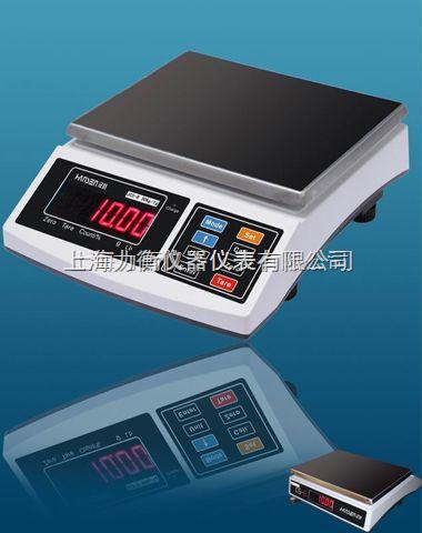 福州15公斤0.5克计重电子秤(双面显示秤)价格优惠