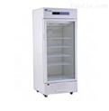 医用药品冷藏箱MPC-5V236厂家热卖