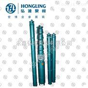 QJ型井用潜水泵,深井泵,深井潜水电泵