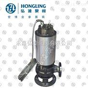 JYWQ系列自动搅匀潜水排污泵,自动搅拌排污泵,排污泵