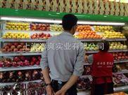 通州超市冷柜厂家直销_通州冷柜找浩爽制冷