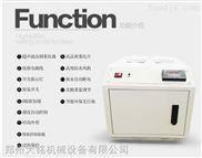 大铭造纸厂超声波工业加湿设备DMC-30