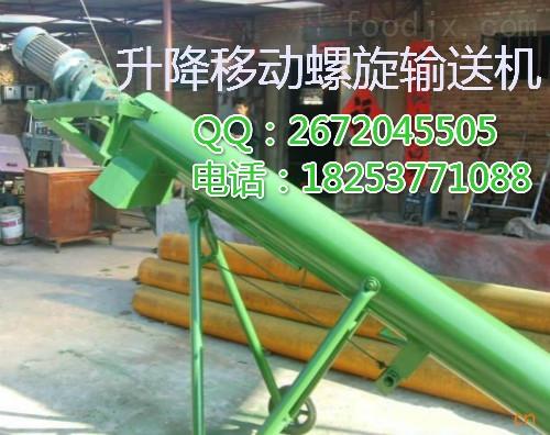 螺旋输送机规格 干粉物料绞龙提升机