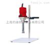 Y25上海约迪小型实验室均质乳化机