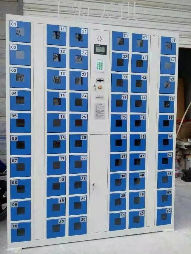 溧阳手机存储柜