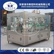 CGF24-24-24-8葡萄汁饮料三合一灌装机