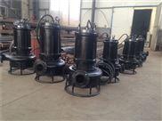 耐磨耐高溫泵 潛水灰渣泵