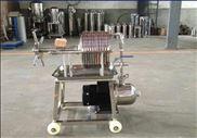 上海青上QSBK-200小型實驗使用過濾機、精密不銹鋼板框過濾器廠家批發直銷
