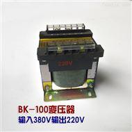 隔离变压器 真空包装机配件 控制变压器输入电压380V输出电压220v