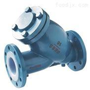 GL41F46衬氟Y型法兰过滤器/防腐过滤器/衬氟法兰过滤器