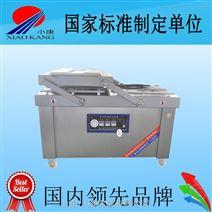 DZ-500/2SE咸菜真空包装机