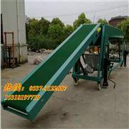 水泥袋装皮带输送机设备 装车输送机厂家
