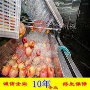 果蔬加工生产线 净菜加工设备