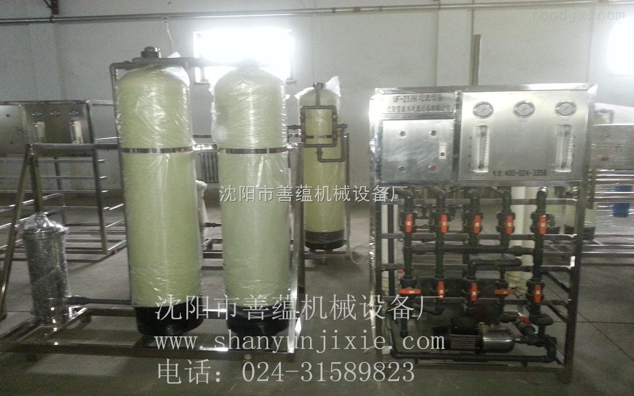 桶装矿泉水生产设备超滤水处理设备