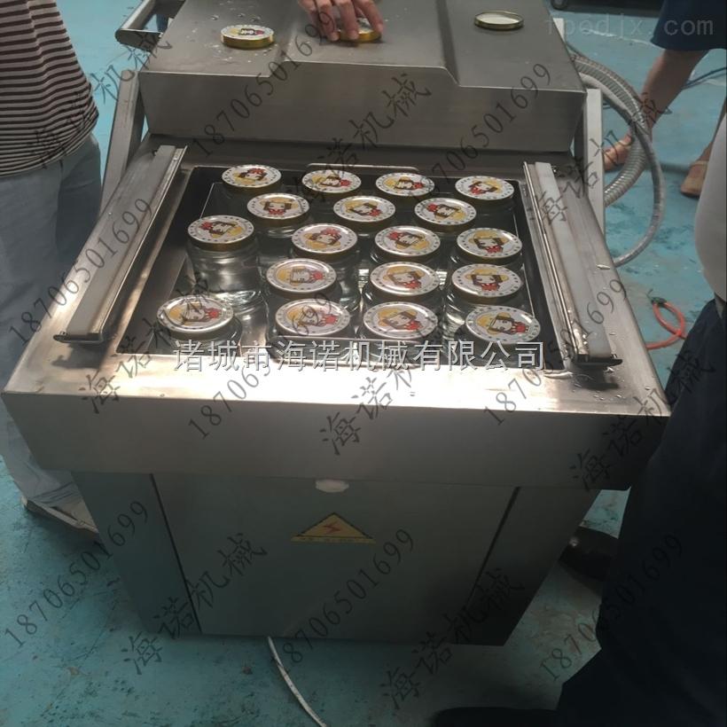 DZ-600/2S瓶装酱菜萝卜头真空旋盖机   下凹式真空包装机