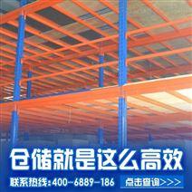 可组装阁楼重型货架,牧隆货架产品结实耐用