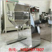 YK-160系列摇摆颗粒机 小型颗粒干燥机