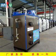 生物质蒸汽锅炉 生物颗粒 厂家直销 立体 节能 环保高效