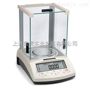 华志-0.001g电子天平,HZY-A100电子天平价格