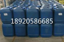 濮阳锅炉浓缩蒜味剂价格,锅炉浓缩蒜味剂厂家