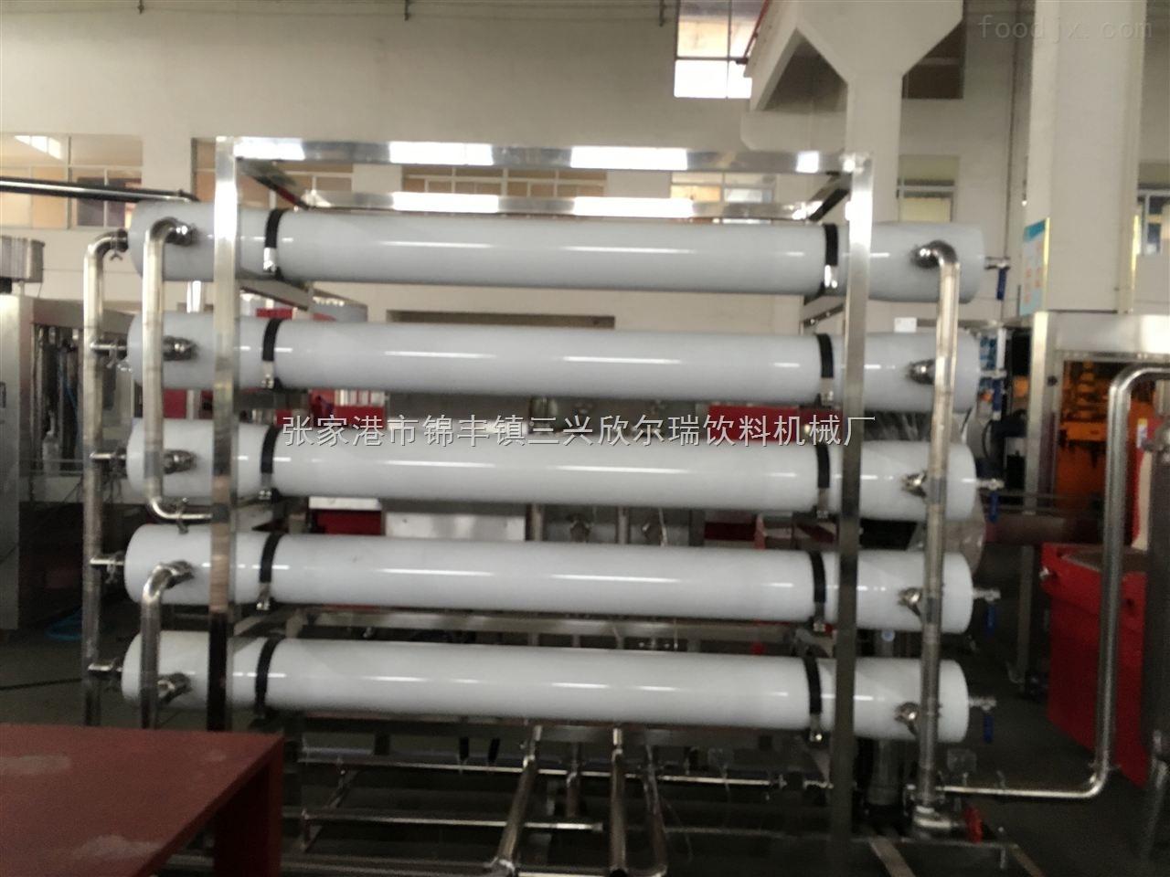 纯水水处理设备