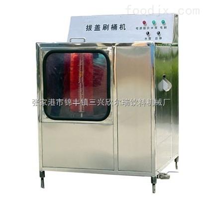 BS-1型拔盖刷桶机