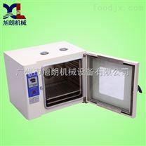 *不锈钢低温烘焙机
