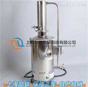 20升自控蒸餾水器標準款,HSZII-20蒸餾水器型號/規格,自控蒸餾水器專業用途