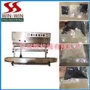 供应墨轮印字封口机、质量更好的墨轮印字封口机生产厂家